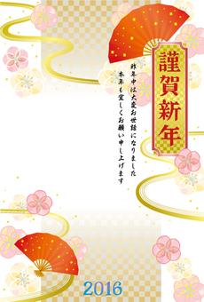 2016 New Year card 20