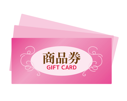 Gift Certificate Pink Envelope