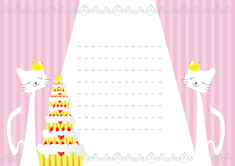 Cat letter and cake 4