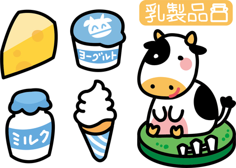 Dairy cattle and dairy products at ranch