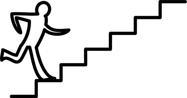 계단을 오르는