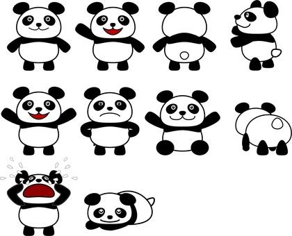 Panda Yosuke Atsume
