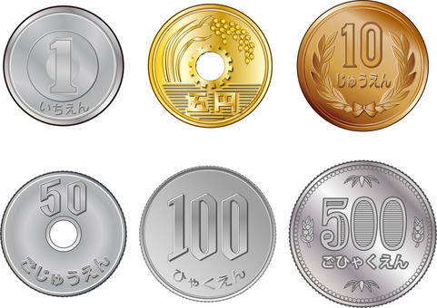 6 kinds of coins with gradation