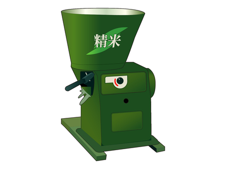 Domestic rice milling machine vector