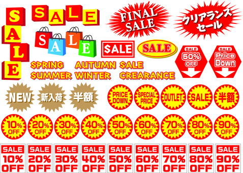 Sale material 2