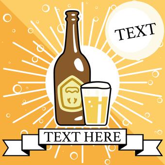 瓶ビールのポップ1