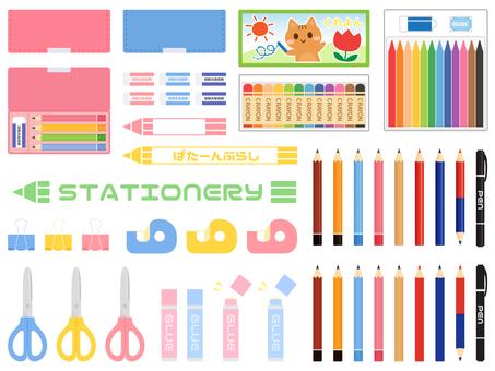 Entry preparation stationery