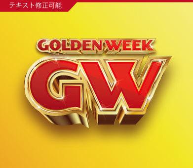 Golden Week character