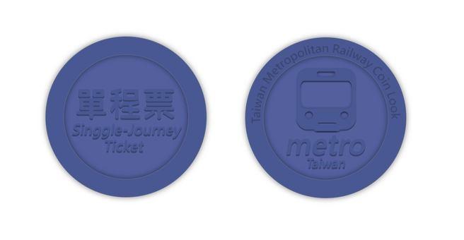 台灣台北地鐵IC硬幣