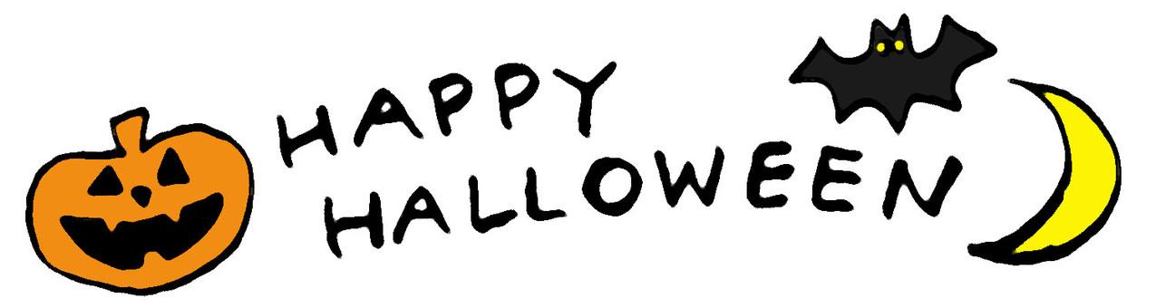 Halloween title