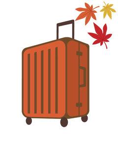 秋のスーツケース