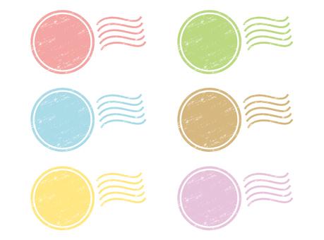Grunge Hanko Colorful