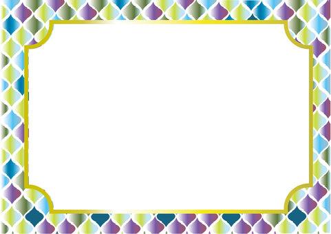 Moroccan tile frame (Gradet)