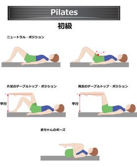 Pilates beginner's class
