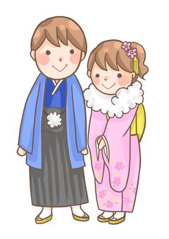 Adult ceremony