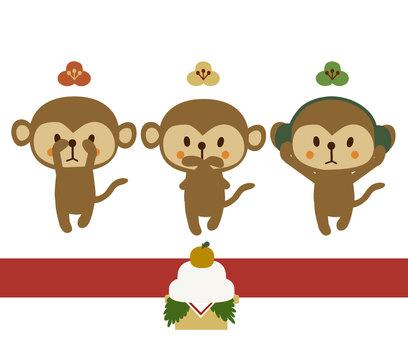 2016 - monkey