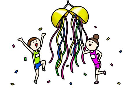 Kusutama runner celebration