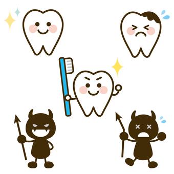 Teeth and Baikin