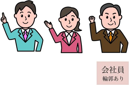 Office worker illustration 2