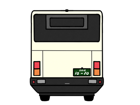The back of the bus