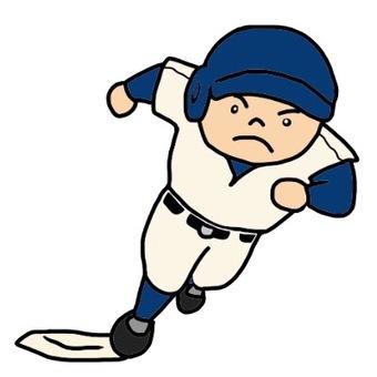 棒球(跑步)