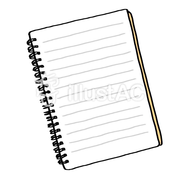 リングノート開いた状態可愛い手描きイラスト No 1187885無料