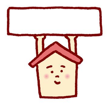 House Kun's guide board