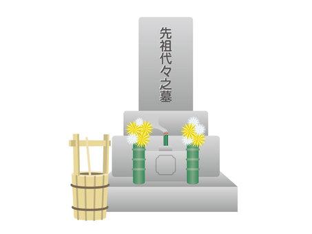 Item / Grave / No Line