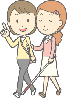 Guide helper - visually impaired female - whole body