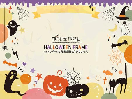 A little stylish Halloween frame