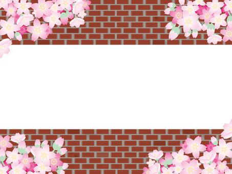 Brick (13) Spring title back