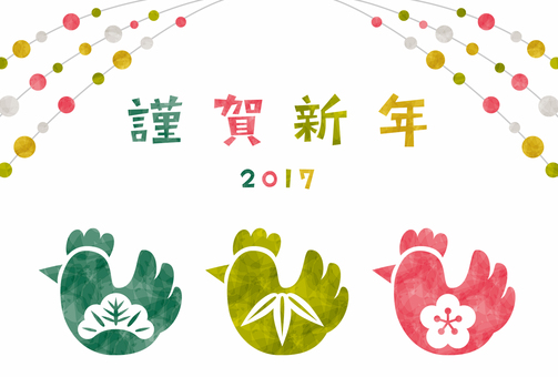 2017 Rooster / New Year's cards / Shochikuume Rooster