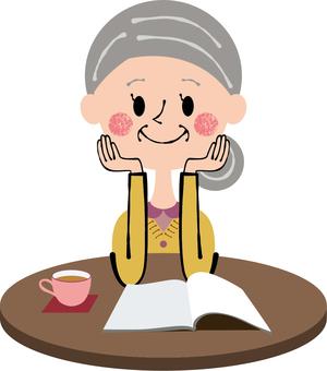 Granny chillin reading machine brown