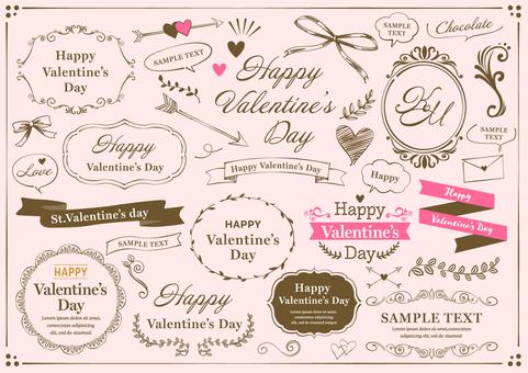 Seasonal material 096 Handwritten / Valentine