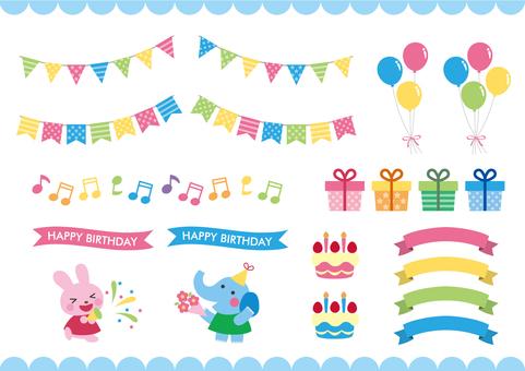 생일 세트