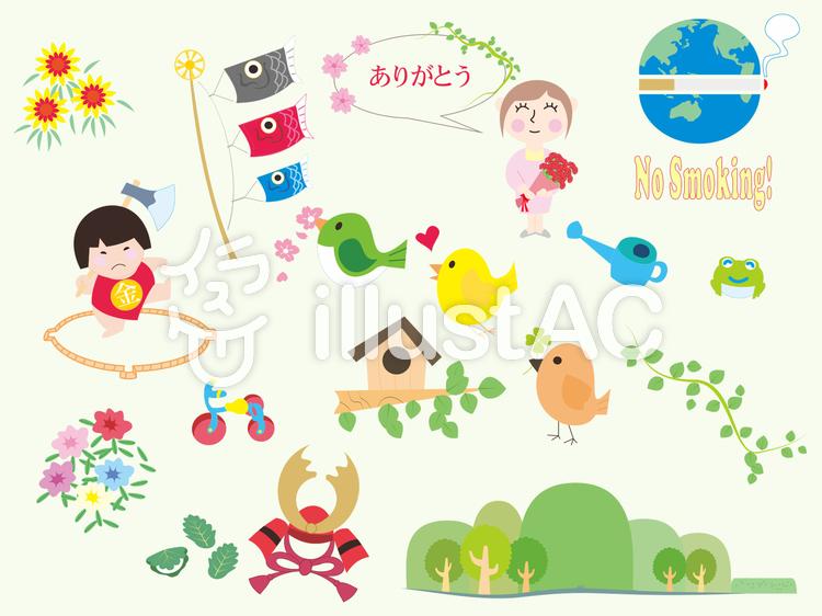 5月の行事イラスト No 740917無料イラストならイラストac