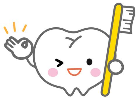 グッドする歯