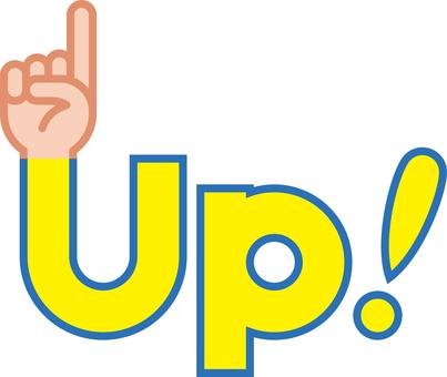 Up! 업 디자인 문자 색상