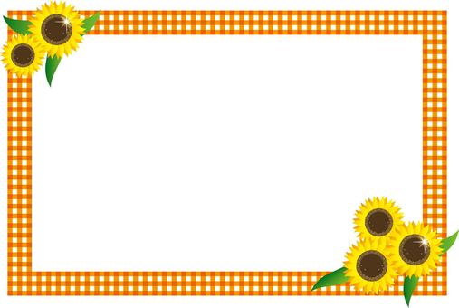Sunflower Frame (Orange)