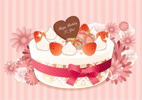 생일 축하!
