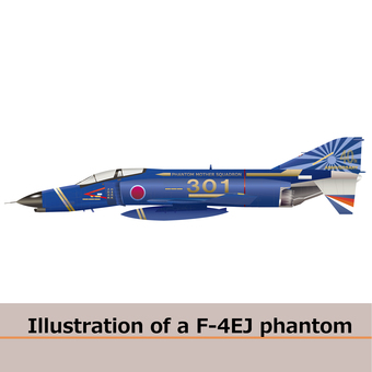 Airplane 2 F4EJ fighter