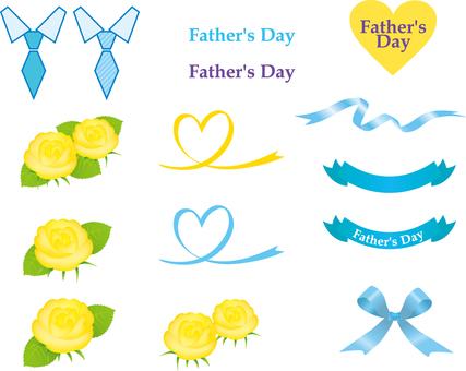 免費插畫黃玫瑰父親節的材料