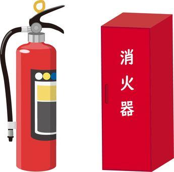 Fire extinguisher storage box