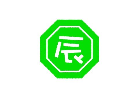 Tatsu (dragon)