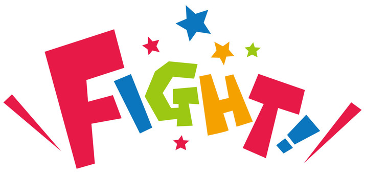 Hang in there! FIGHT logo ☆ cheering icon
