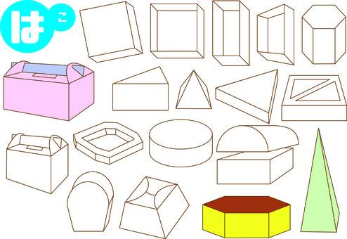 Various boxes (empty boxes, cake boxes)
