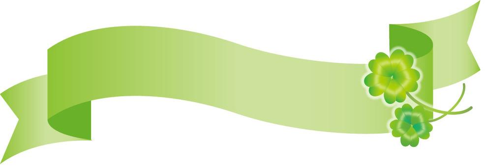 Clover ribbon