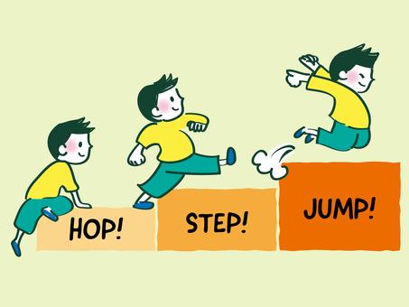 成長の階段を登る男の子ども