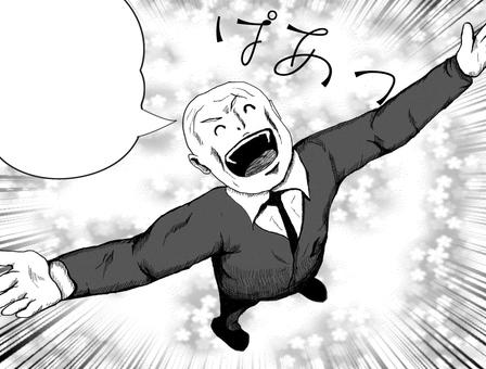 Manga illustration (salaryman)