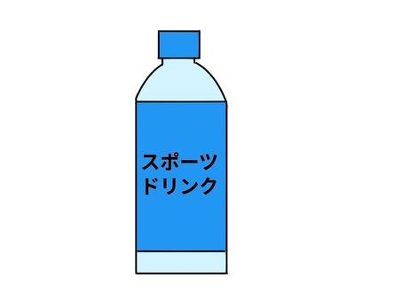 Sports Drink